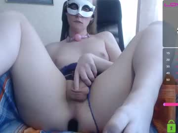acryliccloud record public webcam video from Chaturbate.com