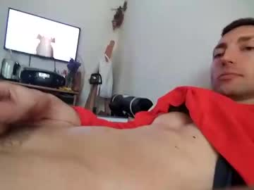 mariocupidon video with toys from Chaturbate.com