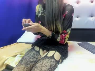 paula_sweetx chaturbate premium show video