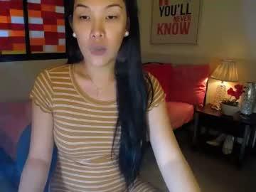 gorgeousasiangirl chaturbate webcam record