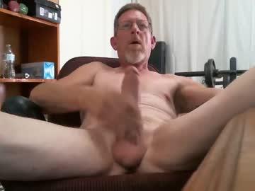 cockplay8 chaturbate private