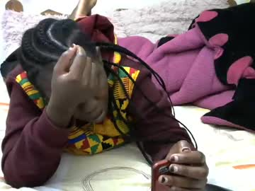 _ebonyprincess private show video from Chaturbate.com