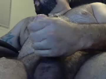 adioskater_6888 private show from Chaturbate.com