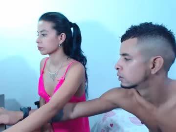 couplehornyvipxxx public webcam video