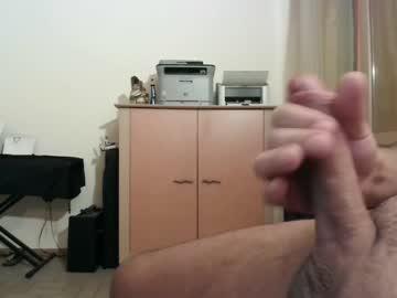 georgecloonie public webcam