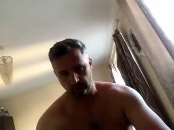 shogun25252 record private sex video