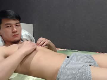 leenamsoo webcam video from Chaturbate.com
