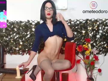 teo_n record video with toys from Chaturbate.com