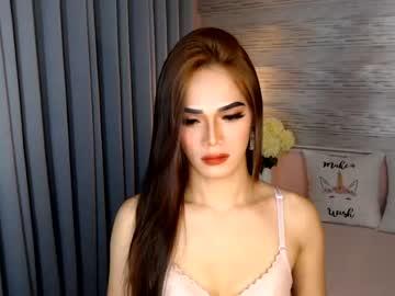 nathalieheartxx chaturbate video with dildo