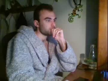 joaodias97 record public webcam