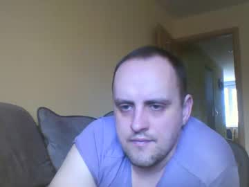 herkus86 chaturbate video with dildo