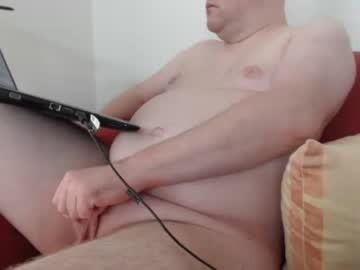 kalimeroms record public webcam