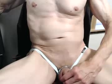 playfuldeviation chaturbate private record