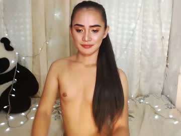 perfectladyb0y chaturbate private record