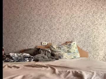brandoncollinss webcam record