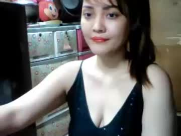 hairypinay23 record private show from Chaturbate