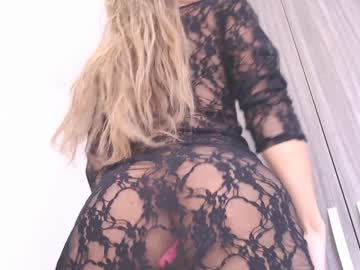 gabrielapoub record private from Chaturbate