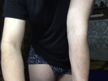 kentukiin record private show video from Chaturbate.com