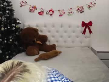 kayagrace chaturbate video