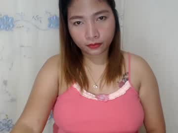 yourdreampinay01 cam video