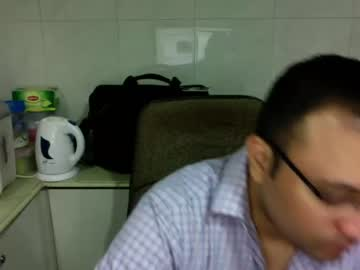 anujra3 public webcam video from Chaturbate