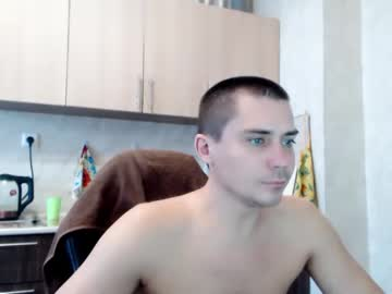 assassinssx private show from Chaturbate