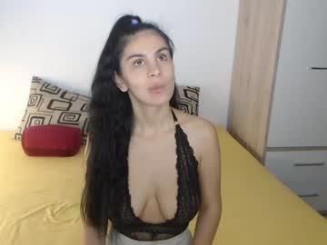 arianasugar