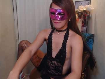 sweet_dolly_face record premium show video from Chaturbate