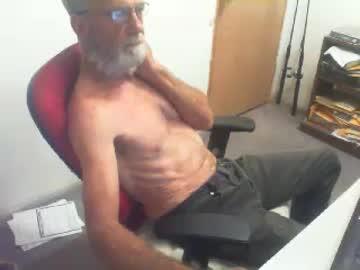 rattcatt private sex video