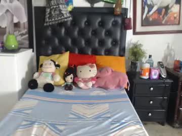 antonelasexy1 webcam video