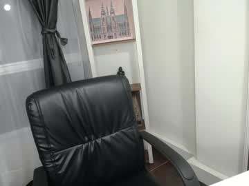 ella_candyy record public webcam video from Chaturbate
