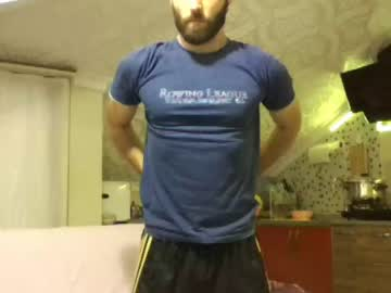 bl4cknut5 public webcam video from Chaturbate