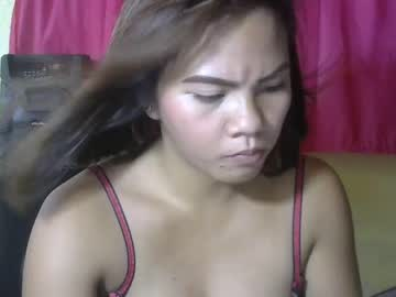 sweetpinayyy private from Chaturbate.com