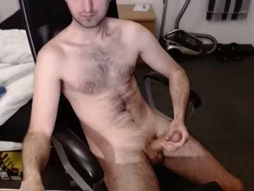 hot_prt record private sex video