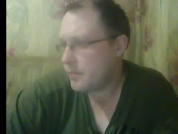 peskaric record blowjob video from Chaturbate