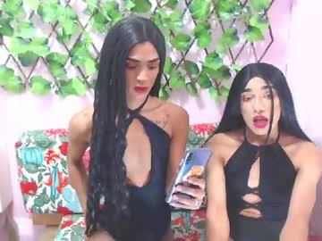 sexypink87 record blowjob video