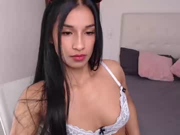 keiramore public show video from Chaturbate