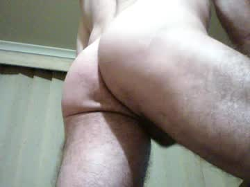 butt2play cam show from Chaturbate.com