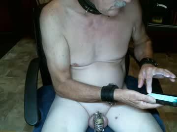 useme201615 private webcam