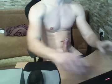 vcrev chaturbate blowjob video