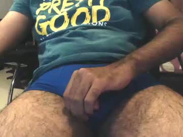 northern_indian_fatcock24 record public show from Chaturbate
