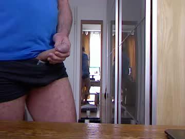 mattiiashh video with dildo