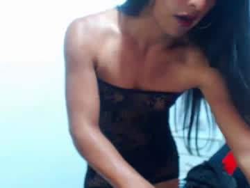 meganseex private show from Chaturbate