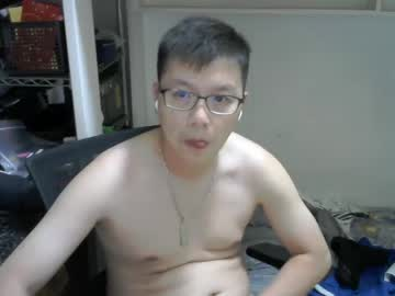 ming1163 record webcam video from Chaturbate