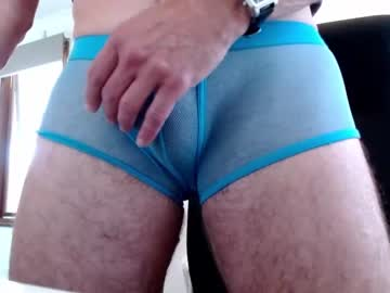 acronyms69 record public show from Chaturbate