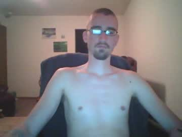incubus_anonymous chaturbate private XXX show