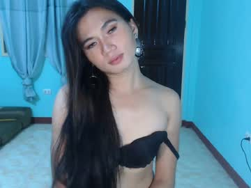wildsexmigzel record private webcam from Chaturbate