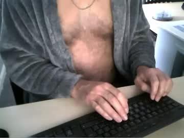 grandadfrog public webcam