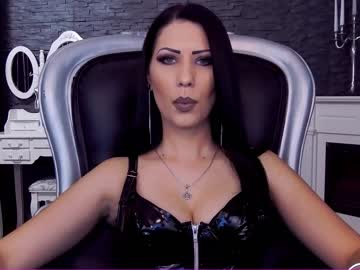 mistresslexa record private show