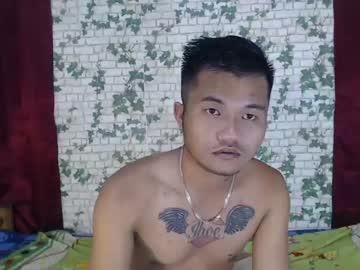 asianfuckerx private show